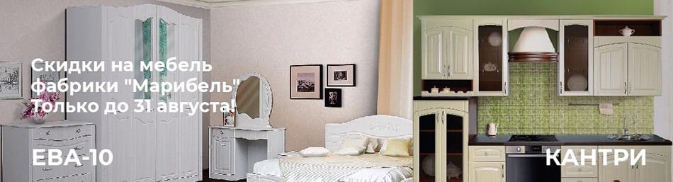 Купить мебель в кредит онлайн в екатеринбурге в какой банк лучше инвестировать