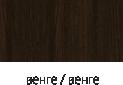 цвет венге
